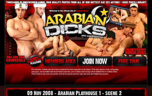 Visit Arabian Dicks