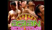 Visit Asian Boy Toys Mobi