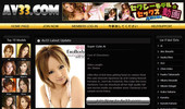 Visit AV33.com