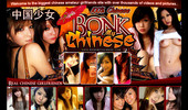 Visit Bonk My Chinese