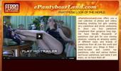Visit ePantyhose Land