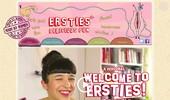 Visit Ersties.com