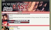 Visit Forbidden East Mobile