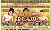Visit Gay Asian XXX