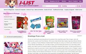 Visit J-List