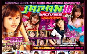 Visit Japan 18 Movies
