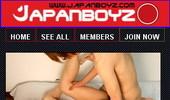 Visit Japan Boyz Mobile