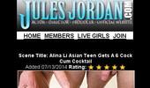 Visit Jules Jordan Mobile