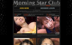 Visit Morning Star Club