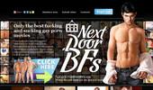 Visit Next Door BFs