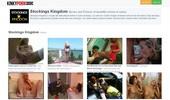Visit Stockings Kingdom