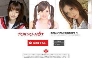 Visit Tokyo-Hot