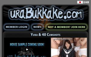 Visit Ura Bukkake